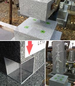新規墓石建立の場合は、高木石材店は免震施工を標準装備いたしております。
